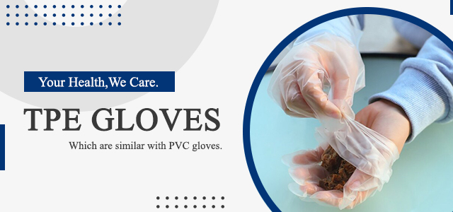 What is TPE Glove