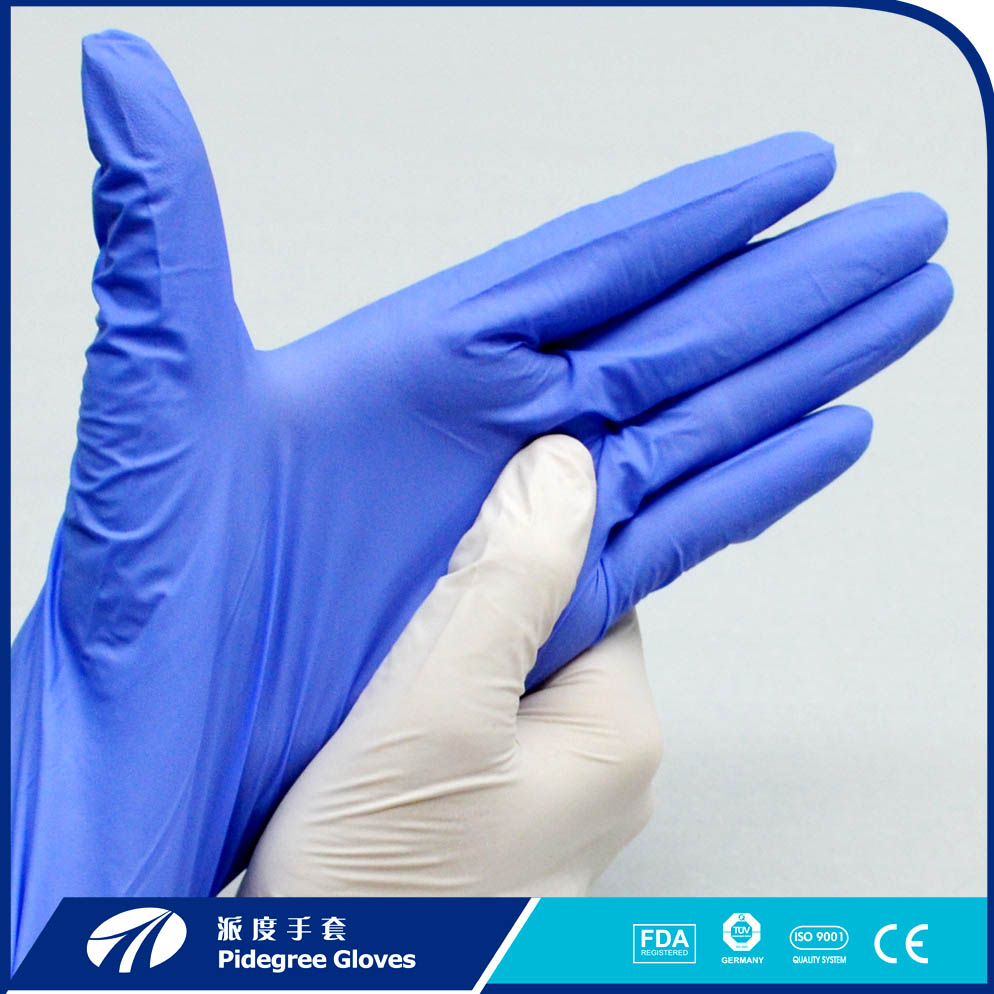 Pidegree Gloves --four character security tactics of Occupational Health